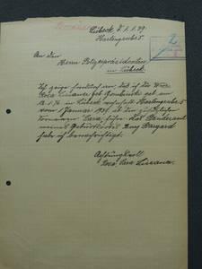 Mit dieser handschriftlichen Erklärung zeigte Rosa Lissauer dem Lübecker Polizeipräsidenten die Annahme des zusätzlichen Zwangsvornamens an.  AHL, Staatliche Polizeiverwaltung 124