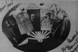 Fotofächer 1914/1915 Die fünf Brüder Mecklenburg als freiwillige Kriegsteilnehmer im 1. Weltkrieg: (von links) Julius, Willi, Moritz, Herbert und Friedrich.