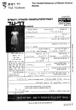 Page of Testimony for Margot Saalfeld at the memorial Yad Vashem, Jerusalem