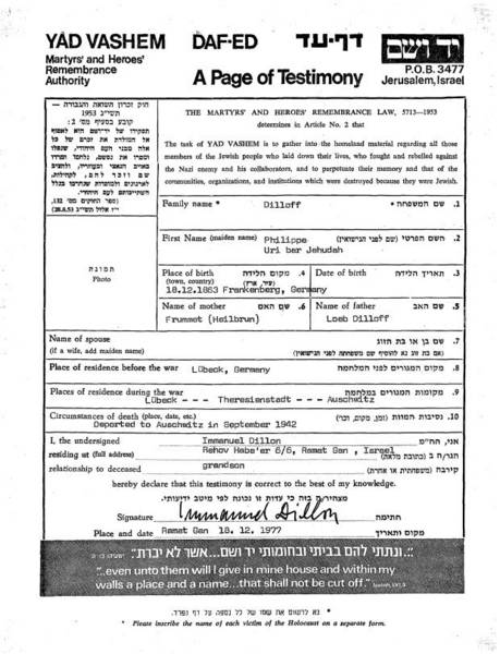 Gedenkblatt für Philipp Dillon in der Gedenkstätte Yad Vashem, Central Database of Shoah Victim's Names, db.yadvashem.org